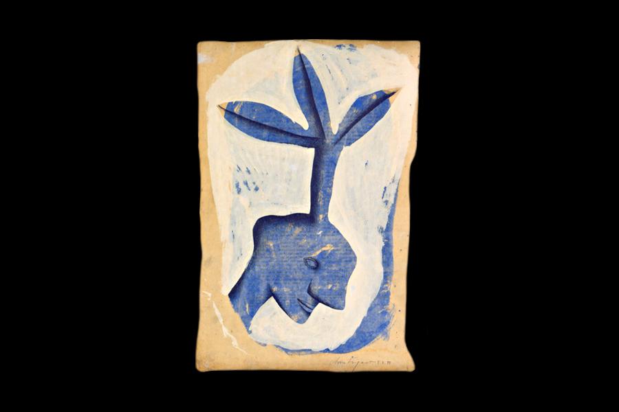 1999 - In folio 08.01.99